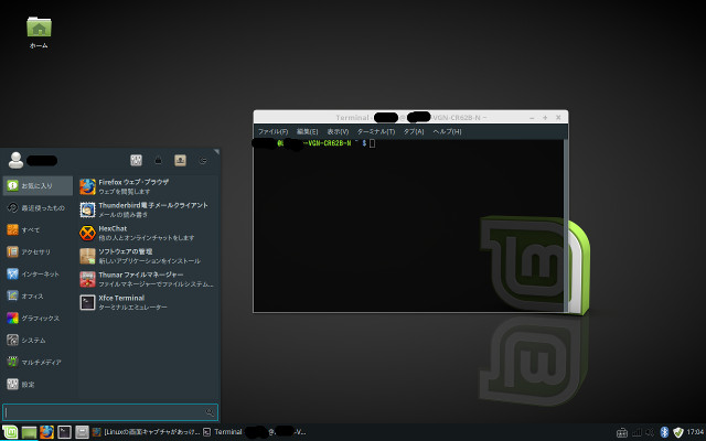 linux mint theme.jpeg